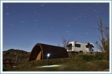 skye-campsite
